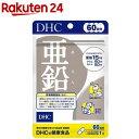 DHC 亜鉛 60日分(60粒)【イチオシ】【100ycpd...