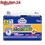 アテント 紙パンツ用 尿とりパッド 4回吸収 15.5*52cm パンツ式用(28枚入)