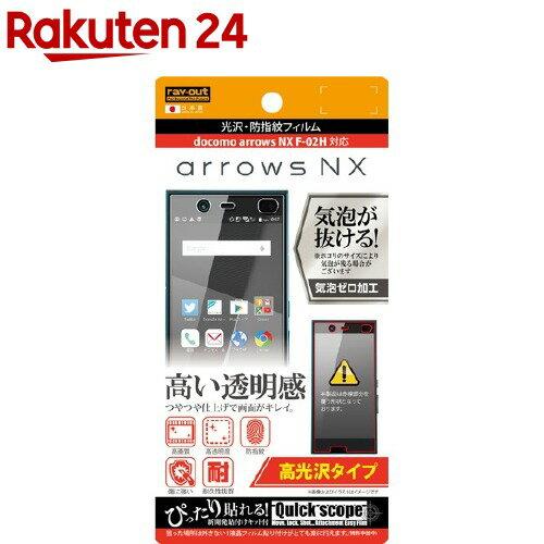 スマートフォン・携帯電話用アクセサリー, 液晶保護フィルム  RT-ARH2FA1(1)