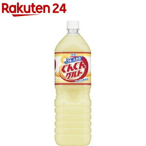 ぐんぐんグルト 3種の乳酸菌(1500ml*8本入)【カルピス】