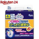 アテント 紙パンツ用 尿とりパッド 6回吸収 15.5*63cm パンツ式用(18枚入)
