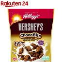 ケロッグ ハーシー チョコビッツ とろけるチョコレート(34...