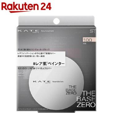 ケイト レアペイントファンデーション 100 白肌(11g)【KATE(ケイト)】