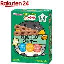 1歳からのおやつ+DHA 豆乳ココアクッキー(58g(2本*6袋入))【wako11snack】
