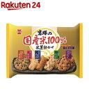 岩塚製菓 岩塚の国産米100% 米菓詰合せ(188g入)【岩塚製菓】