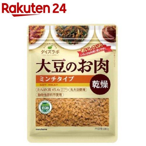 マルコメ ダイズラボ 大豆のお肉 乾燥 ミンチタイプ 袋100g [9756]