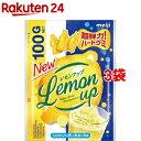 レモンアップ さわやかソーダレモネード味(100g*3袋セット)【meijiSU01】 その1