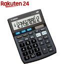 キヤノン 電卓 LS-122TSG(1台)