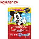 マミーポコ パンツ ビッグサイズ(56枚入)【KENPO_09】【KENPO_12】【3brnd-11all】【3brnd-11】【マミーポコ】