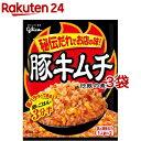 グリコ 豚キムチ炒飯の素(43.6g*3コセット)