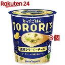 【kracie】【クラシエ】濃くておいしいしょうが湯 360g(20g×18袋)【風邪】【冷え性】