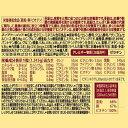 ネイチャーメイド スーパーマルチビタミン&ミネラル(120粒*2コセット)【ネイチャーメイド(Nature Made)】 2