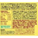 ネイチャーメイド スーパーフィッシュオイル(90粒*2コセット)【ネイチャーメイド(Nature Made)】 2