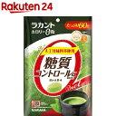サラヤ ラカント カロリーゼロ飴 シュガーレス 深み抹茶味(60g)【ラカント】