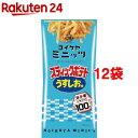 湖池屋 コイケヤミニッツ スティックポテト うすしお味(40g*12コ)【湖池屋(コイケヤ)】