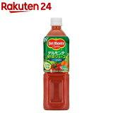 デルモンテ 野菜ジュース(900g*12本入)【イチオシ】【デルモンテ】
