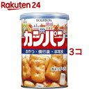 ブルボン 缶入カンパン(キャップ付)(100g*3コセット)...
