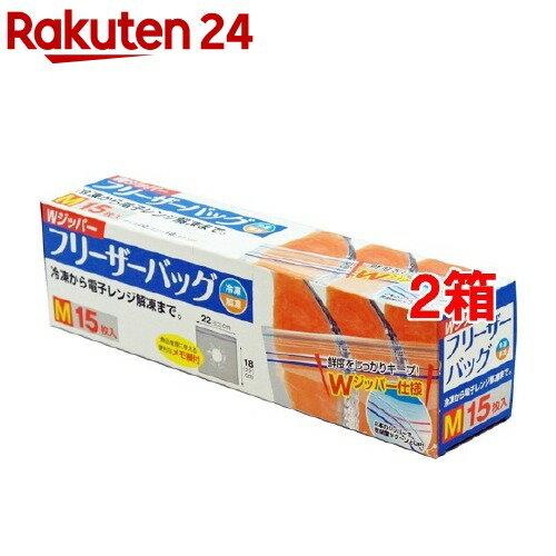 キッチン消耗品, フリーザーバック W M(152)