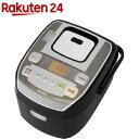 米屋の旨み 銘柄炊き 圧力IHジャー炊飯器 5.5合 RC-PA50-B(1台)【アイリスオーヤマ】