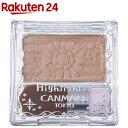 キャンメイク(CANMAKE) ハイライター 06(4.4g)【キャンメイク(CANMAKE)】