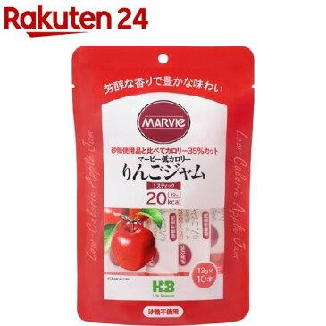 マービー 低カロリー りんごジャム スティックタイプ(13g*10本入)【マービー(MARVIe)】