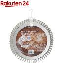 カイハウス セレクト ステンレスパイ皿 21cm 底取タイプ DL6144(1枚入)【Kai House SELECT】 - 楽天24