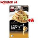 ラ・クッチーナ 5種きのこの和風ソース(105g*4袋セット)【ラ・クッチーナ】