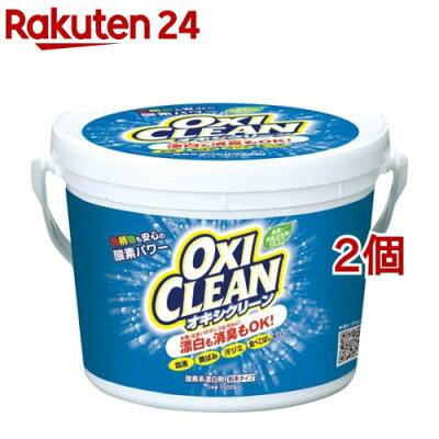 ベランダ 掃除 頻度 掃除方法 やり方 必要な道具 アイテム グッズ 洗剤 便利アイテム オキシクリーン