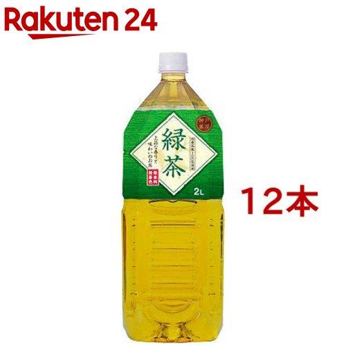 富永貿易 神戸茶房 緑茶 ペット 2LX6