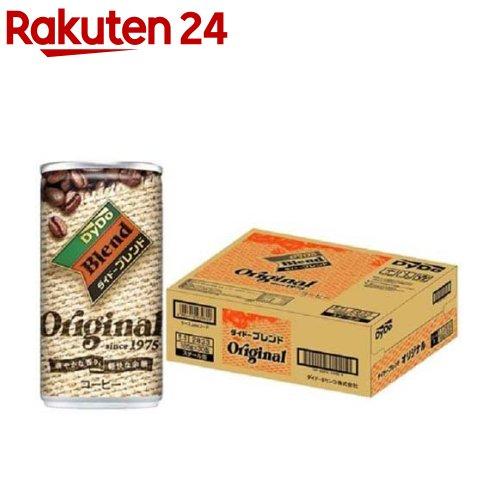 ダイドードリンコ ダイドーブレンド ブレンドコーヒー 缶 185ml×30本