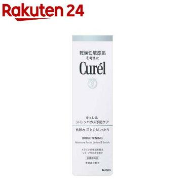 キュレル 美白化粧水3(140mL)【キュレル】