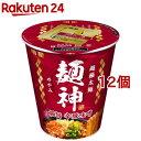 麺神カップ 極旨辛豚味噌(12個セット)