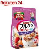 【企画品】フルグラ 3種のベリーミルクテイスト(700g)