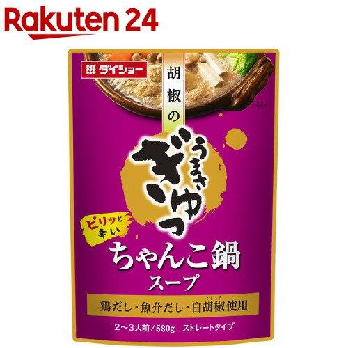ダイショー うまさ ぎゅっ ちゃんこ鍋スープ(580g)