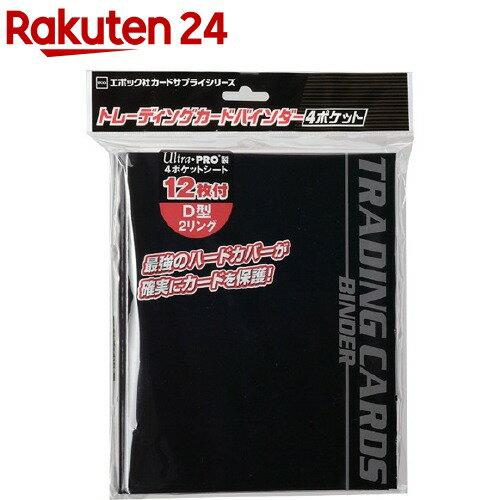 トレーディングカード・テレカ, トレーディングカード  4(1)