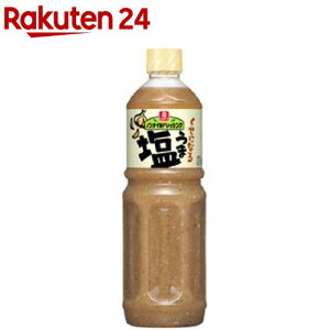 リケン ノンオイルドレッシング くせになるうま塩 業務用(1L)【リケン】