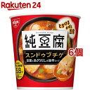 日清 純豆腐 スンドゥブチゲスープ(17g*6コセット)