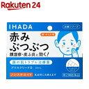 【第2類医薬品】イハダ プリスクリードD