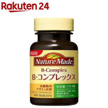 ネイチャーメイド ビタミンB コンプレックス(60粒入)【イチオシ】【ネイチャーメイド(Nature Made)】