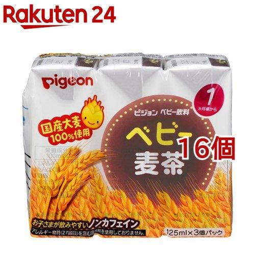 授乳用品・ベビー用食事用品, 離乳食・ベビーフード  (125ml316)