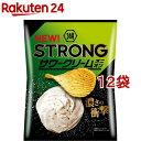 湖池屋 KOIKEYA STRONGポテトチップス サワークリームオニオン(56g*12袋セット)【湖池屋(コイケヤ)】