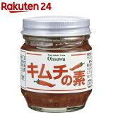 オーサワ キムチの素(85g)【オーサワ】