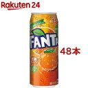 ファンタ オレンジ(500ml*48本)【ファンタ】