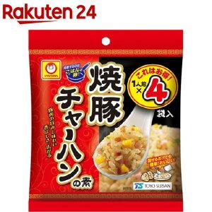 マルちゃん 焼豚 チャーハンの素(6.8g*4袋入)【マルちゃん】