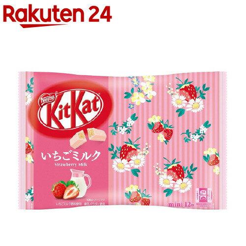 ネスレ キットカット ミニ いちごミルク 12枚 3袋 チョコレート お菓子