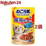 ねこ元気 総合栄養食 パウチ 成猫用(1歳から) まぐろ入りかつお(60g*12袋)【ねこ元気】[キャットフード]