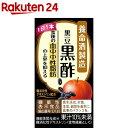 養命酒製造 黒豆黒酢(125ml*18本入)【養命酒】