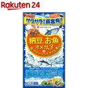 【訳あり】納豆とお魚 オメガ3+サチャインチオイル 約30日分(60球)【ミナミヘルシーフーズ】