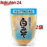 マルクラ食品 白みそ(250g*2コセット)