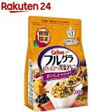 【企画品】フルグラ お豆とおさつ黒蜜きなこ味(700g)
